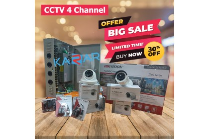 HIKVISION CCTV 4 Channel DVR + 4 Camera (2MP) + Installation Package