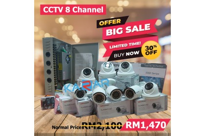 HIKVISION CCTV 8 Channel DVR + 8 Camera + Installation Package
